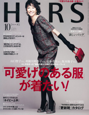 HERS_10_cover
