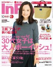 cover_003_201310_l