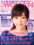 wom201310