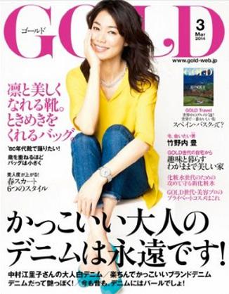 201403gold