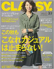 classy_1410