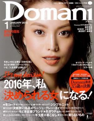 Domani_Cover